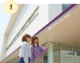 SHINONOMEのサインがある学園カラーのラインゲート