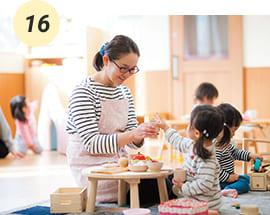 2018年に開園した松山しののめ学園附属保育園