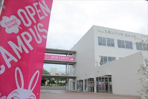 ソーシャルディスタンス DE オープンキャンパスを開催しました。