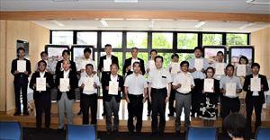 松山市SDGs推進協議会第1回総会が開催されました