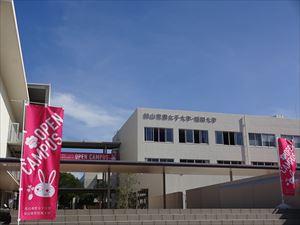 第3回フィジカルディスタンス DE オープンキャンパスを開催しました。
