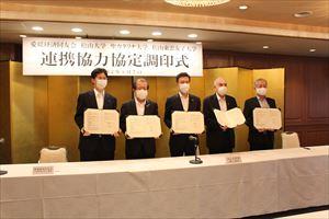 愛媛経済同友会との連携に関する包括協定を締結しました