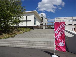 第4回フィジカルディスタンス DE オープンキャンパスを開催しました。
