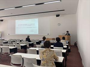 2020年度松山東雲こども教育実践研究センター研究助成報告会